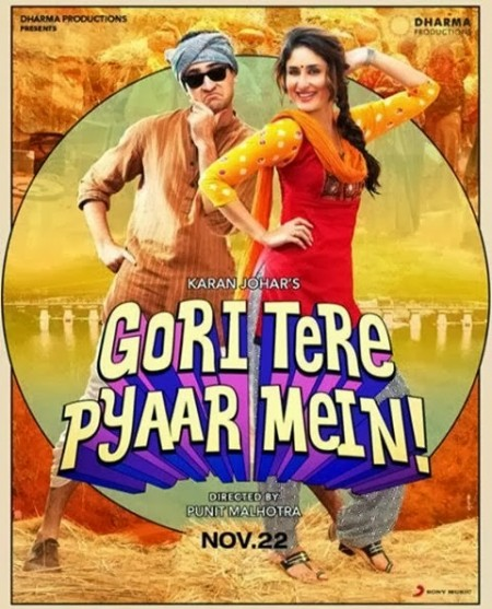 Movie Gori Tere Pyaar Mein 2013 Movie Poster