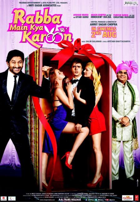 Movie Rabba Main Kya Karoon 2013 Movie Poster