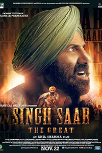 Movie Singh Saab the Great 2013 Movie Poster