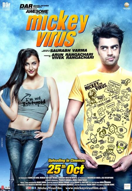 Movie Mickey Virus 2013 Movie Poster