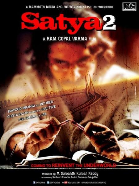 Movie Satya 2 2013 Movie Poster