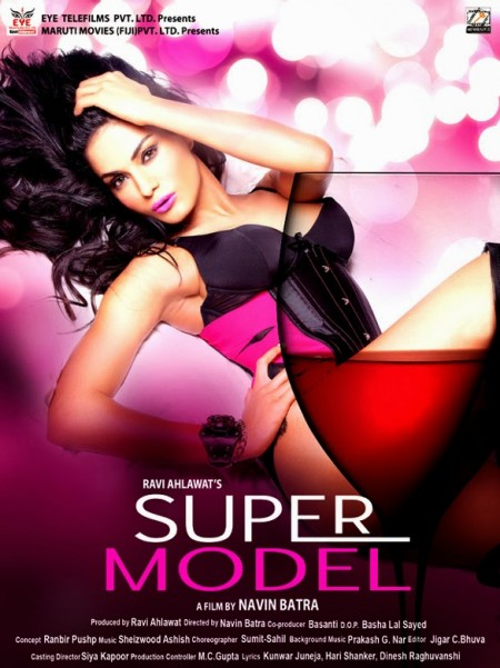Movie Super Model 2013 Movie poster