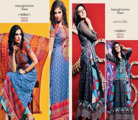 Dawood Textiles Spring Dresses 2014 For Women