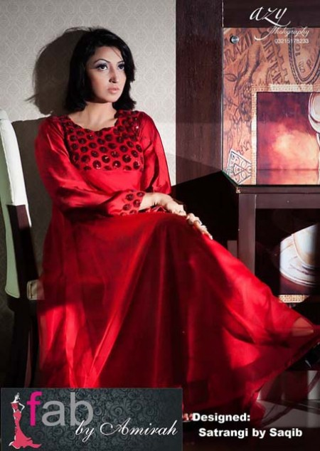 Fab by Amirah Formal Dresses 2014 For Girls