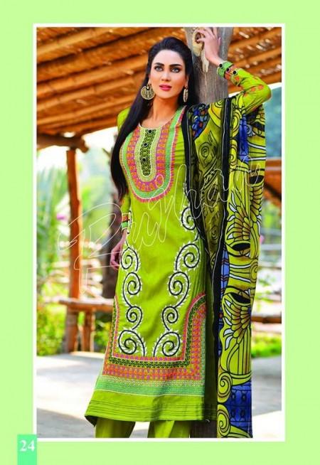 Rujhan Fabric Women Spring Dresses 2014 Volume 2