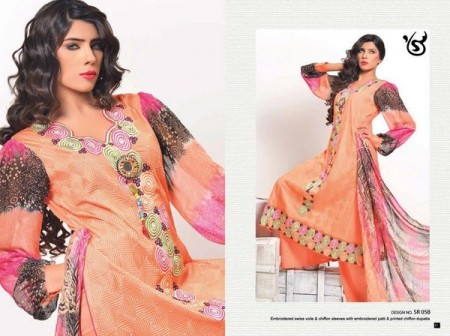Salam's Textile Summer Dresses 2014 Volume 2 For Women