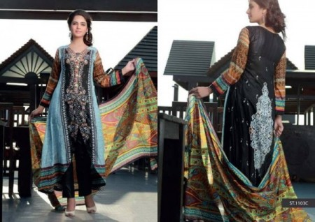 Shariq Textiles Women Libas Lawn 2014 Volume 2