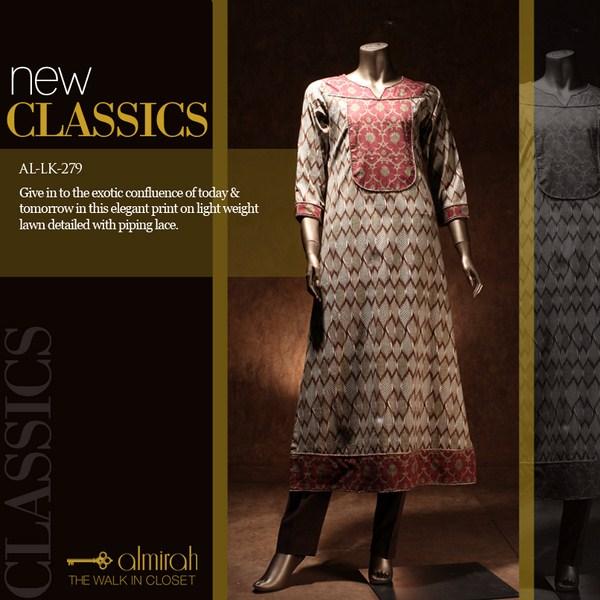 Almirah Summer Dresses 2014 For Women