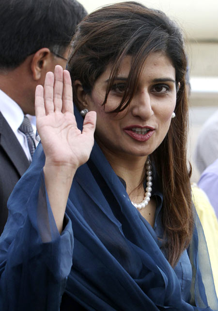 Hina Rabbani Khar Hot Pictures
