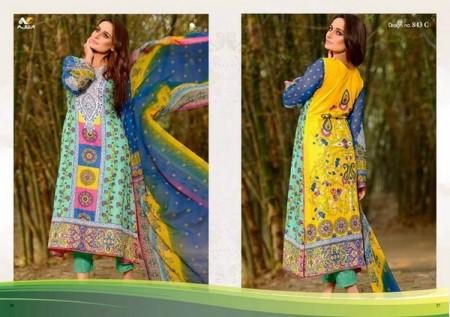 Ajwa Textiles Women Lawn Dresses 2014 Volume 4
