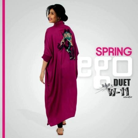 Ego Summer Dresses 2014 For Girls