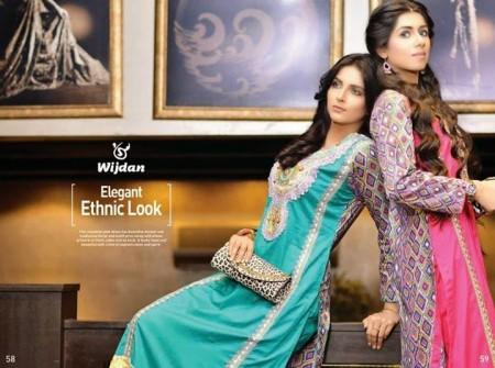 Salam Textile Mid Summer Wijdaan Collection 2014