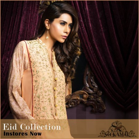 So Kamal Eid-Ul-Azha Girls Dresses 2014