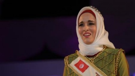 Fatma Ben Guefrache Miss Muslim World 2014