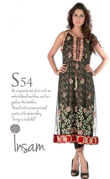 Insam Autumn Women Dresses 2014
