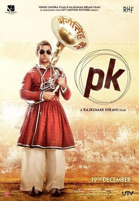 PK Official Poster 2014