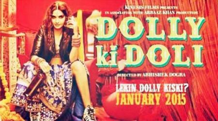 Sonam Kapoor launched Poster of new Movie Doli ki Doli