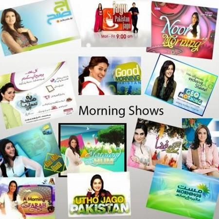 Private channels refused to run Reema's program