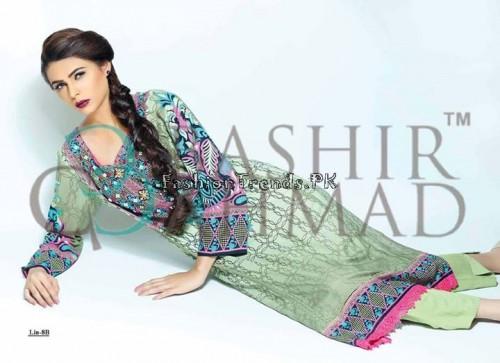 Bashir Ahmed Textile Summer Lawn Dresses 2015 (1)
