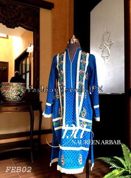 Naureen Arbab Spring Collection 2015 (8)