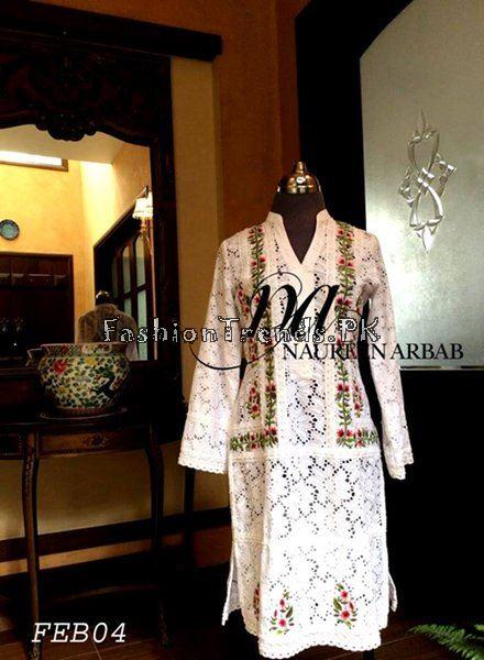 Naureen Arbab Spring Collection 2015 (11)
