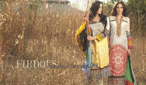 Firdous Fashion Carnival Collection 2015 (22)