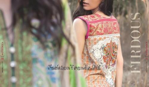 Firdous Fashion Carnival Collection 2015 (1)