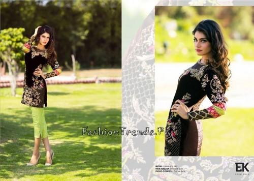 Erum Khan Formal Wear Dresses 2015 (8)