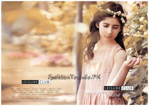 Leisure Club Party Dresses 2015 (15)