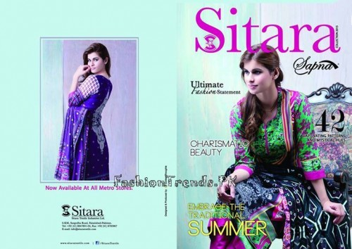 Sitara Textiles Sapna Lawn Collection 2015 (1)