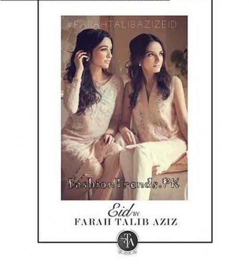 Farah Talib Aziz Eid Collection 2015 (1)