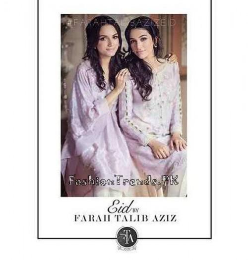 Farah Talib Aziz Eid Collection 2015 (2)