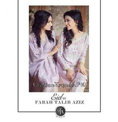 Farah Talib Aziz Eid Collection 2015 (3)