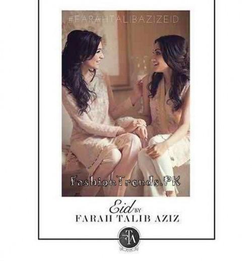 Farah Talib Aziz Eid Collection 2015 (5)