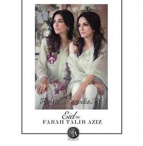 Farah Talib Aziz Eid Collection 2015 (6)
