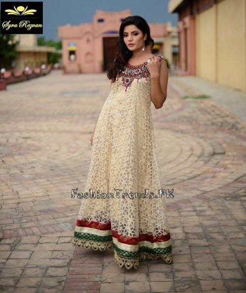 Vibgyor By Syra Eid Collection 2015 (7)