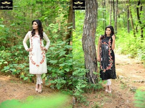 Vibgyor By Syra Eid Collection 2015 (11)