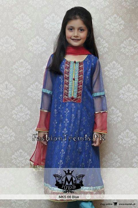 Maria B Kids Eid Collection 2015 (3)