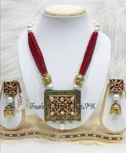 Mariam Sikander Eid Jewellery Collection 2015 (1)
