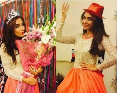 Maya Ali Birthday Party Unseen Pictures