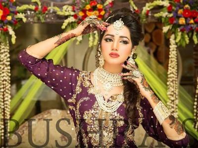 Latest Look of Anum Fayyaz for Bushra's Salon6