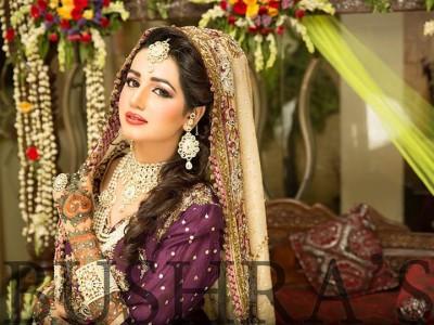 Latest Look of Anum Fayyaz for Bushra's Salon