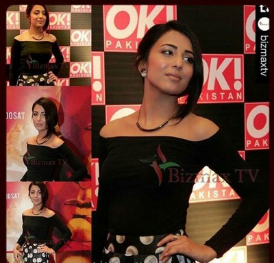 Manto The Film Red Carpet Pictures5