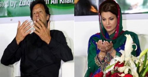 Imran Khan and Reham Khan Praying for thier Married Life