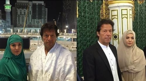 Imran Khan and Reham Khan Haj Umrah