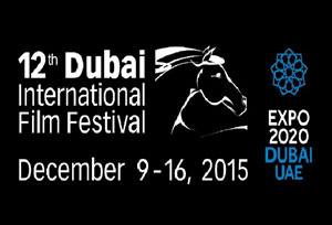 Dubai International Film Festival 2015 3