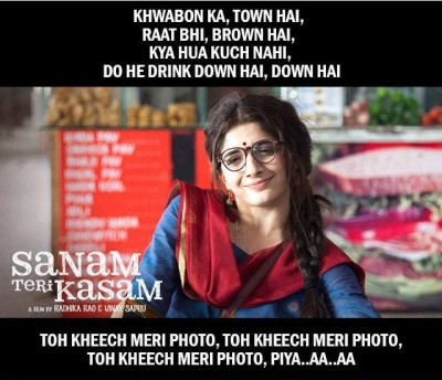 pictures of Mawra Hocane from Sanam Teri Kasasm