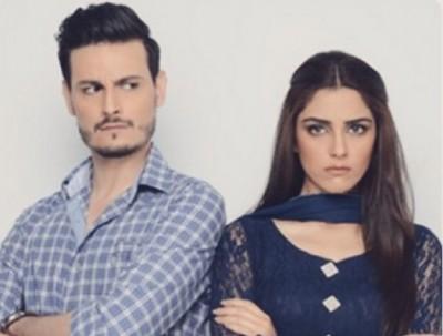 Maya Ali & Osman Khalid Butt