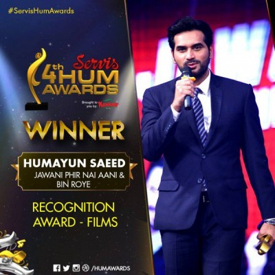 Humayun Saeed Recieved Recognition Award – Films
