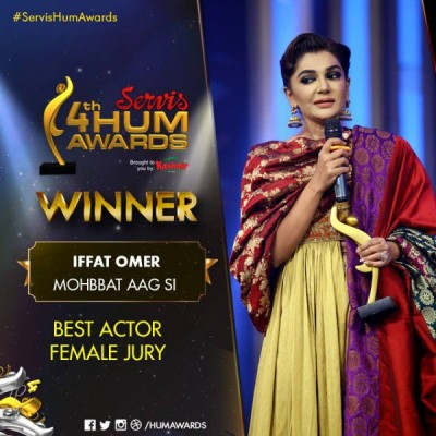 Best Actor Female Jury Award Goes To Iffat Omar For Mohabbat Aag Si